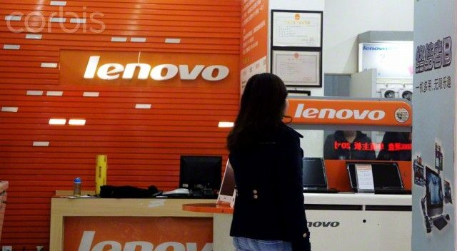 Lenovo will have to answer for the distribution of adware in court