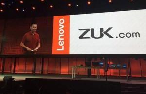 Lenovo install on the smartphone Zuk Z1 firmware CyanogenMod