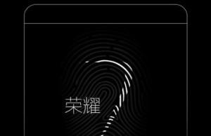 huawei-honor-7-meizu-mx5-charging