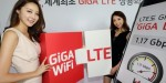 Korean operator KT launched Giga LTE mobile network with speeds up to 1.17 Gb / s