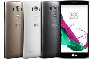 LG introduced a smartphone G4 Beat
