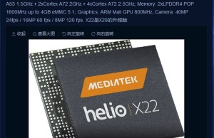 MediaTek develops 10-core processors Helio X30 and Helio X22
