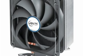 Arctic Freezer i32 CO - one a semi-CPU-Cooler from a reputable manufacturer