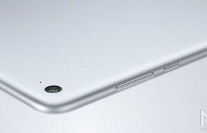 Xiaomi Mi Pad 2: price, release date and characteristics