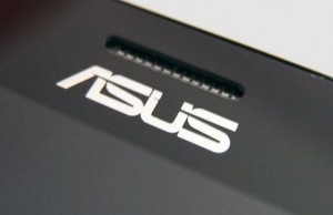 Asus Zenfone: new smartphone will be presented at CES 2016