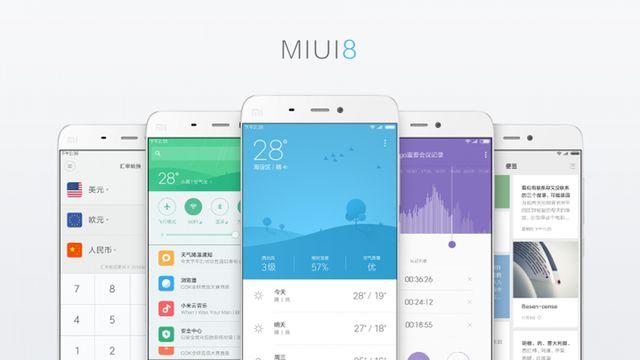 Download MIUI 8 firmware for Xiaomi smartphones